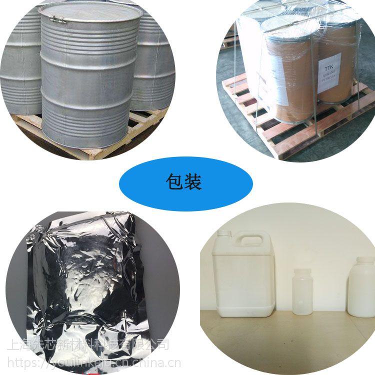 上海先芯新材料 氯化钕