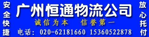 http://himg.china.cn/0/4_166_235512_489_122.jpg