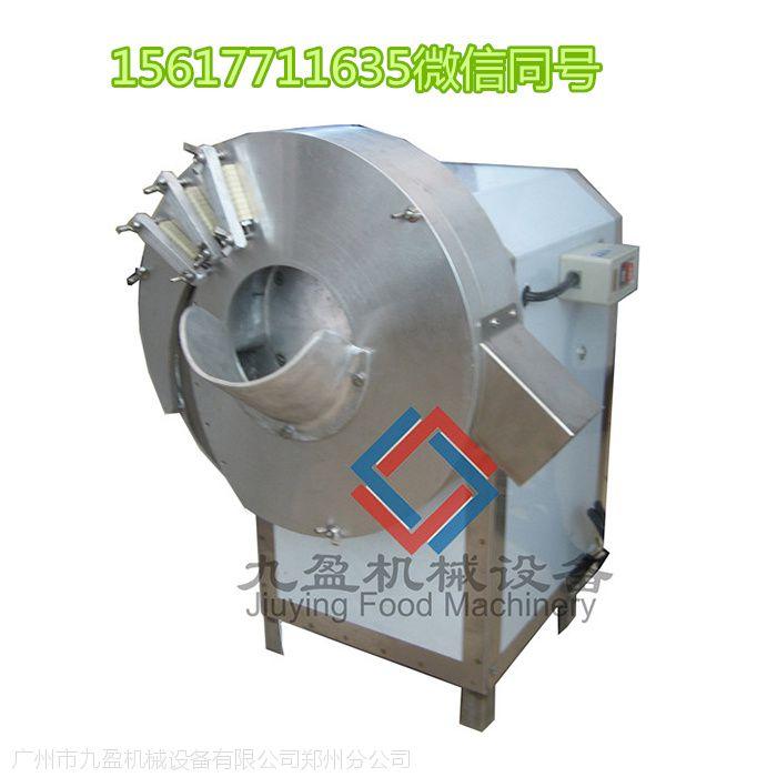 郑州洛阳厨房酒店用小型切姜丝机 小型切丝机莴笋切丝机烟笋切丝机