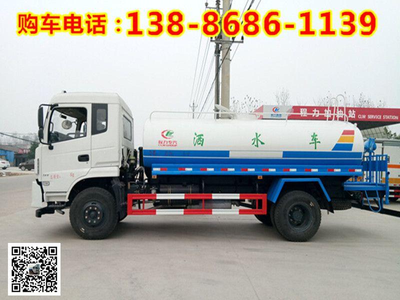 http://himg.china.cn/0/4_166_238762_800_600.jpg