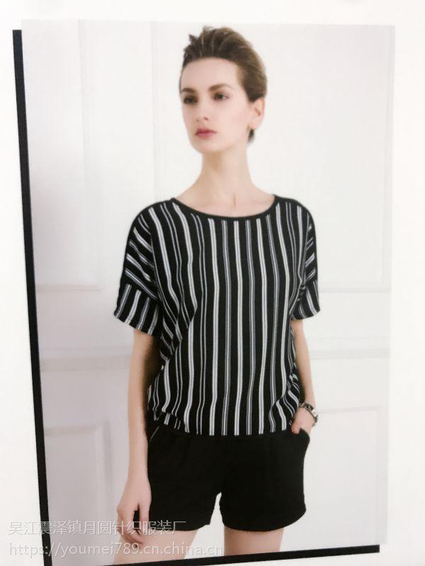 时尚品牌女装加盟歌迪利尔广州白马服装批发网淑女屋