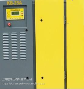 上海市奉贤区KG-30A康可尔空压机 配件销售 维修 保养 主机修理 康可尔24小时欢迎您