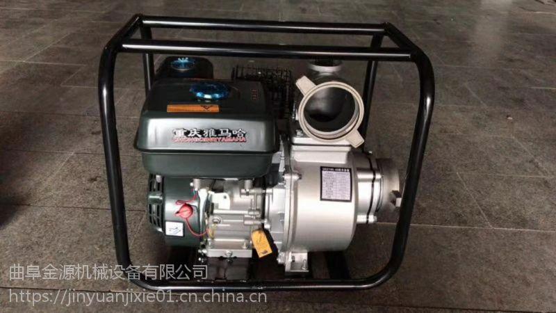 移动式柴油抽水泵 耐用新款汽油水泵