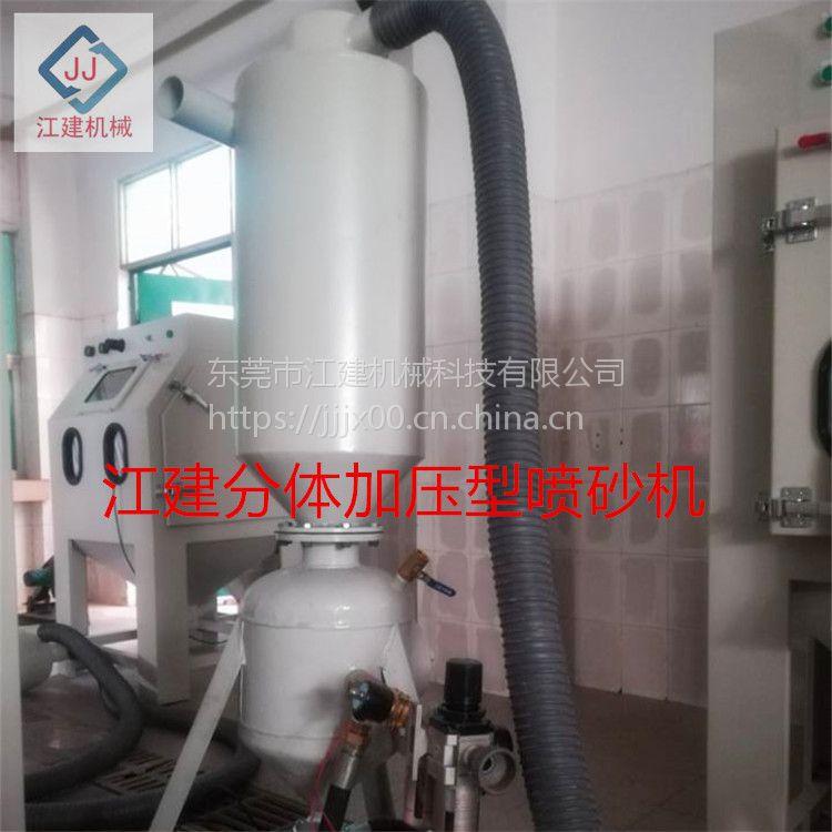 供应加压型手动喷砂机 一体式及分体式加压机是模具和翻新件喷砂专用机型