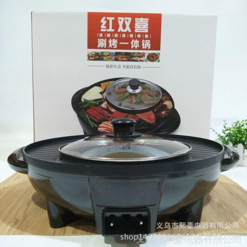 烤涮一体锅家用涮烤鸳鸯锅煎涮电烤炉会销活动礼品电烤盘日月神锅