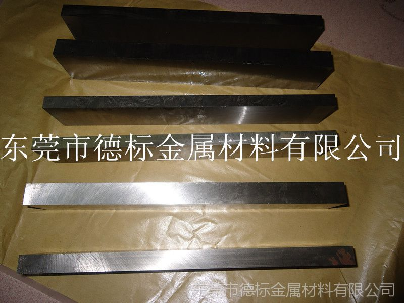 德标卖瑞典白钢刀硬度 进口60-63度进口白钢刀