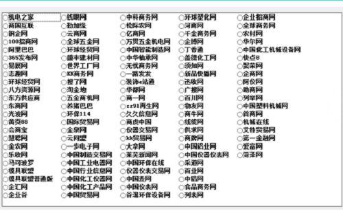 http://himg.china.cn/0/4_167_1066915_500_307.jpg