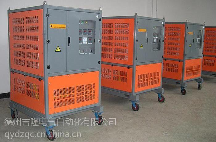 山东电阻器低价加工生产厂家 不锈钢电阻器 制动电阻