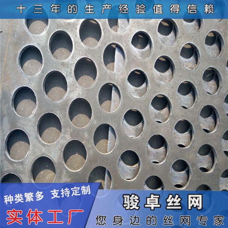 冲孔板厂家直销 冷轧板冲孔板 数控装饰多孔板自产自销