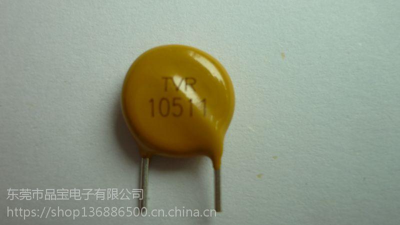 TVA25511KGKGE561