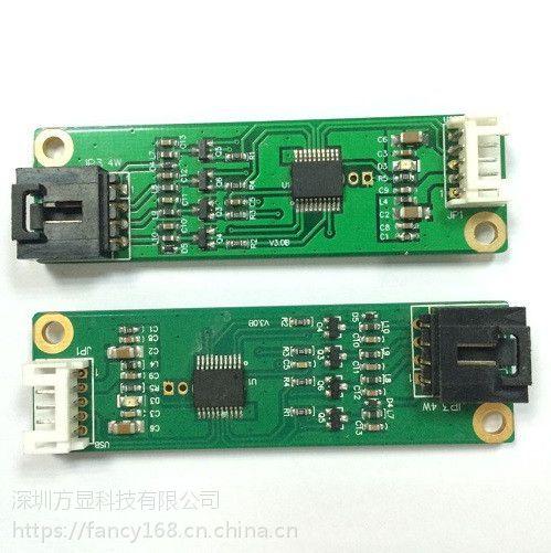 提供15寸收银POS机电阻触摸屏及其USB控制卡