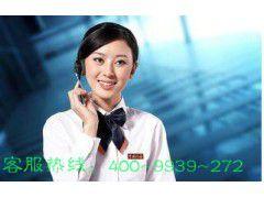 http://himg.china.cn/0/4_167_232976_240_180.jpg