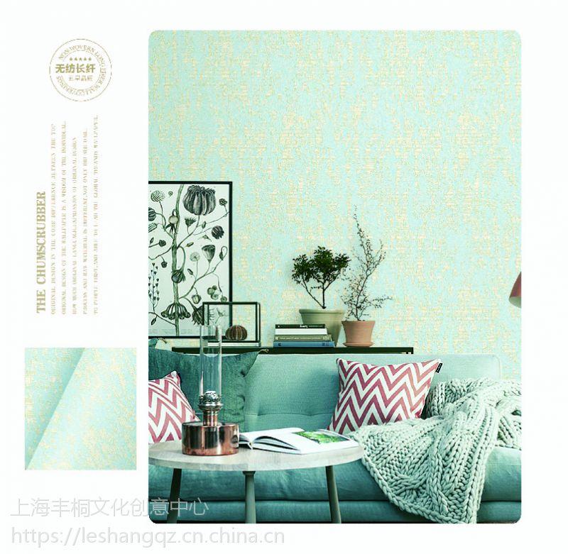 上海乐尚墙纸素色纯色墙纸现代简约厂家批发