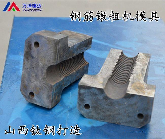 http://himg.china.cn/0/4_167_233514_650_550.jpg