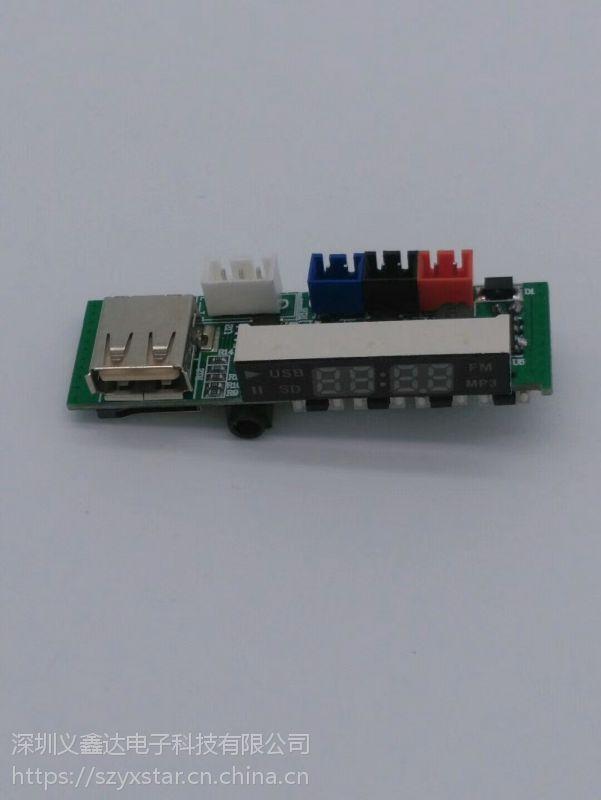 专业童车玩具车学习早教机摇摇车MP3音乐播放器开发