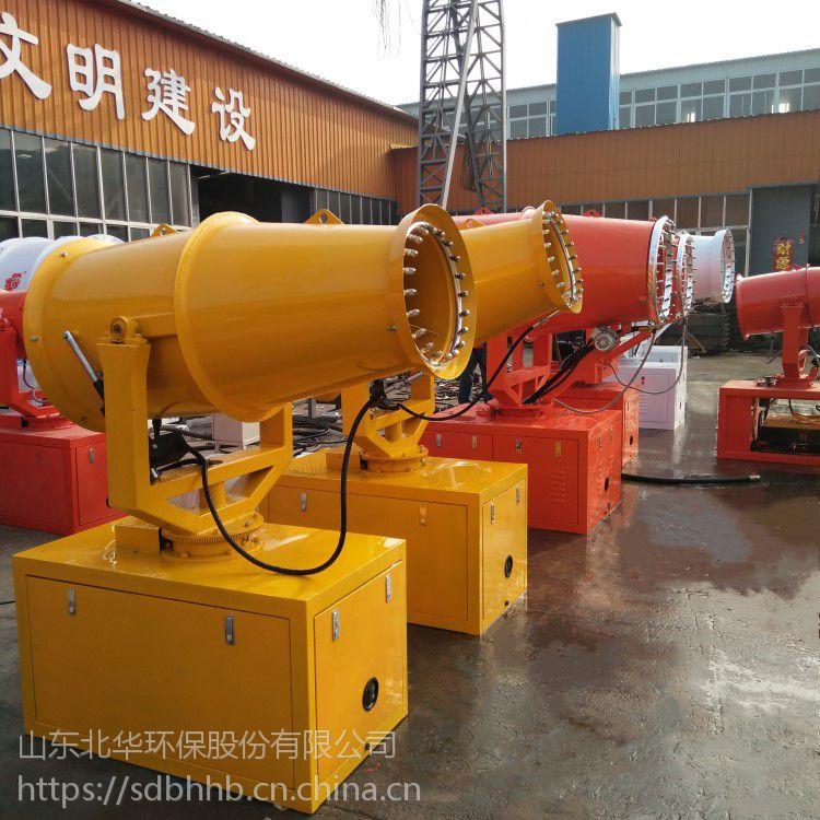 风清 厂家供应建筑工地环保雾炮机 高射程石料厂降尘喷雾机