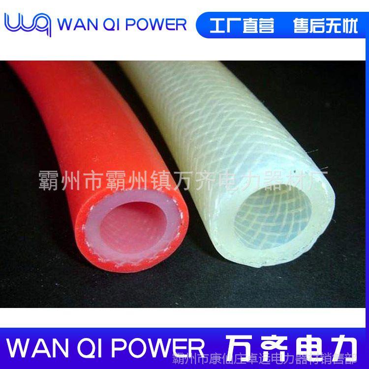 玻璃纤维高温套管耐高温管防护套 高温管 阻燃管1MM-20MM