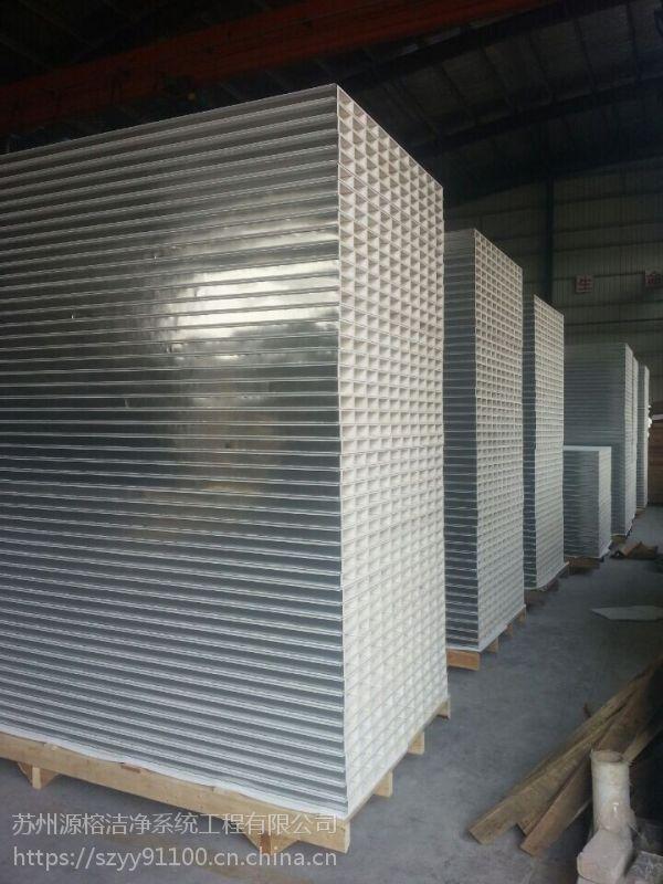 源榕1150机制中空玻镁板|机制玻镁板生产厂家