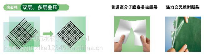 梧州CPS-CL反应粘结型高分子湿铺防水卷材怎么卖