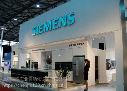 SIEMENS西门子广东一级代理商(plc ,变频器,伺服电机,伺服电机代理)