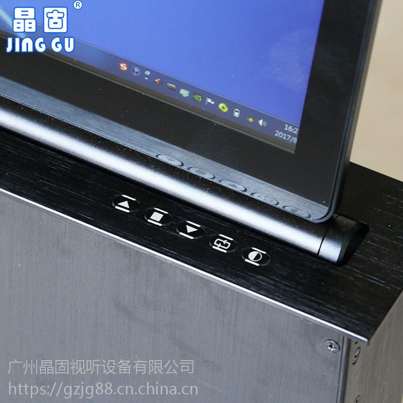 晶固带高清触摸屏显示器升降器 一体式超薄电动隐藏升降台21.5寸