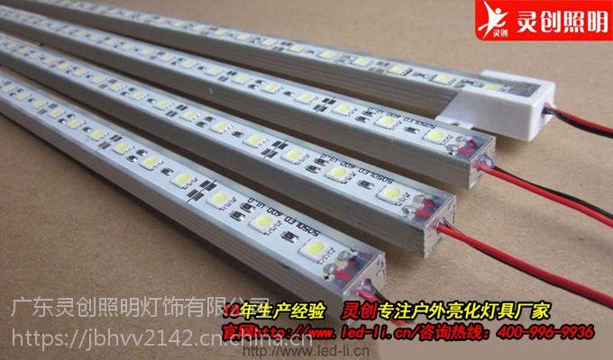 江西赣州LED线条灯款式新颖 发光效率高节能环保价格优惠选灵创照明