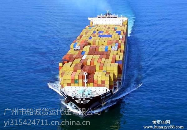 上海到广州花都走海运门到门大柜小柜各多少钱