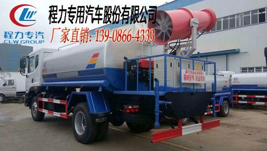 12吨多功能雾炮洒水车,雾炮绿化喷洒,园林喷药