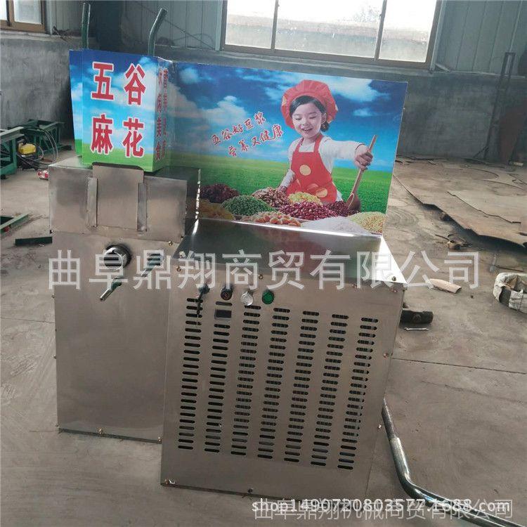厂家直销10谷物膨化机 鼎翔质优价廉 食品膨化机