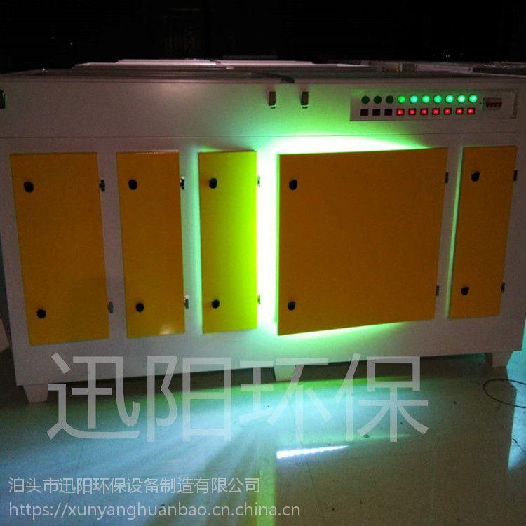 供应迅阳uv光氧催化废气处理设备光解烤漆房喷油漆除臭等离子净化器环保箱