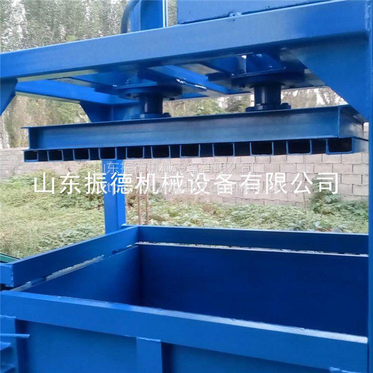 振德牌 ZD-20T液压打包机 半自动编织袋打包机 热销 废纸箱打包回收机