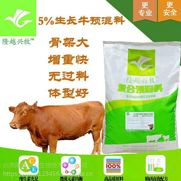 有图有真相,零药物添加肉牛预混料