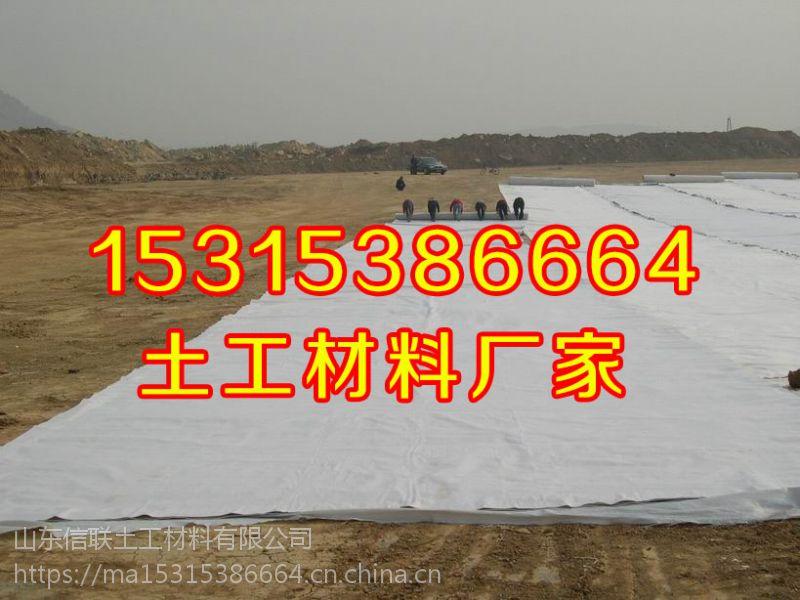 吉林防水毯生产厂家GCL膨润土防水毯大量现货供应15315386664