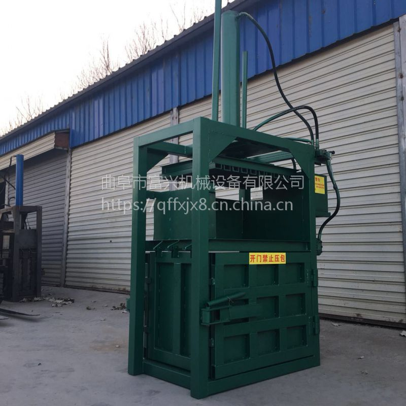 废铁桶液压打包机 富兴马口铁罐子压扁机 全自动废纸皮打包机价格