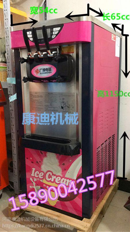 新年新款2018升级版(传统冰淇淋机)立式型(甜筒冰淇淋机)厂家供应
