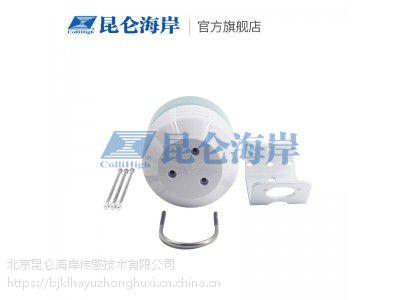 北京昆仑海岸JWSK-VW1室外温湿度变送器