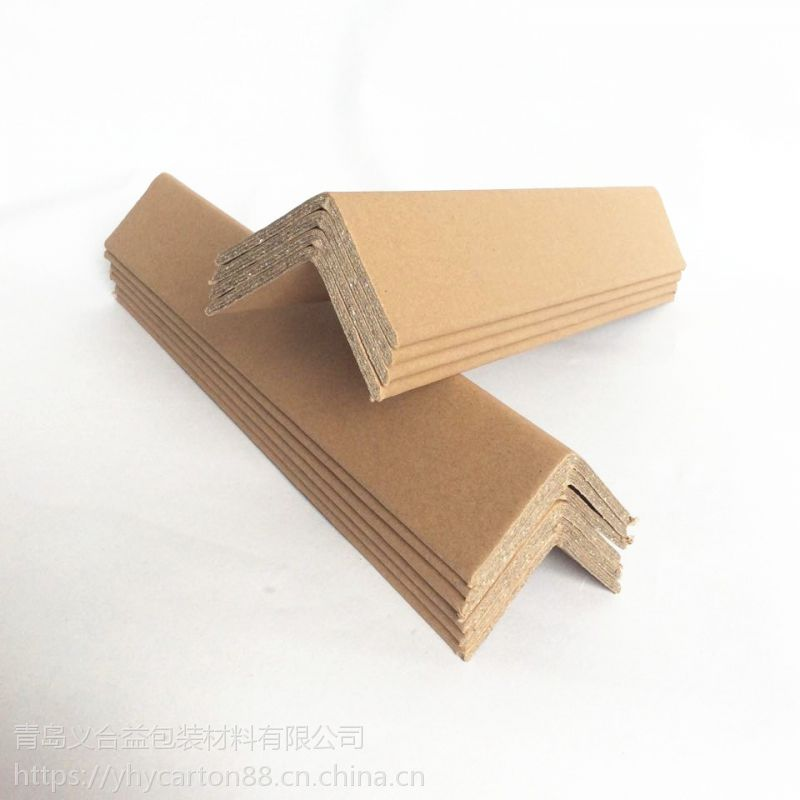 直销L型环保纸护角_L型免熏蒸纸护角_L型防撞纸护角厂家
