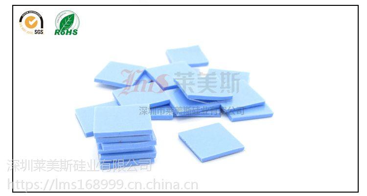 导热硅胶垫片_IC专用高导热硅胶垫片_散热硅胶垫片_【莱美斯硅胶垫片】