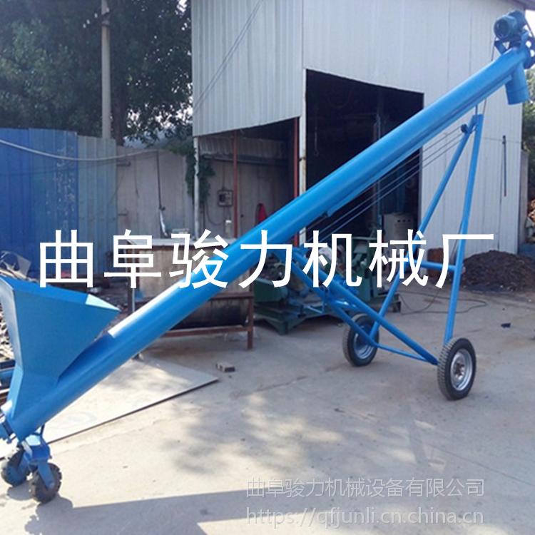 农用机械提升机 建筑物料上料给料机 订做 圆管式螺旋输送机 骏力