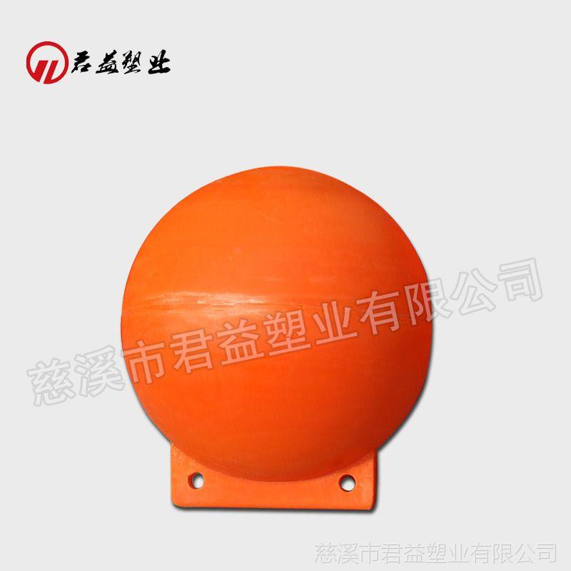 连云港PE浮球加工 拦污警示直径30cm塑料浮球