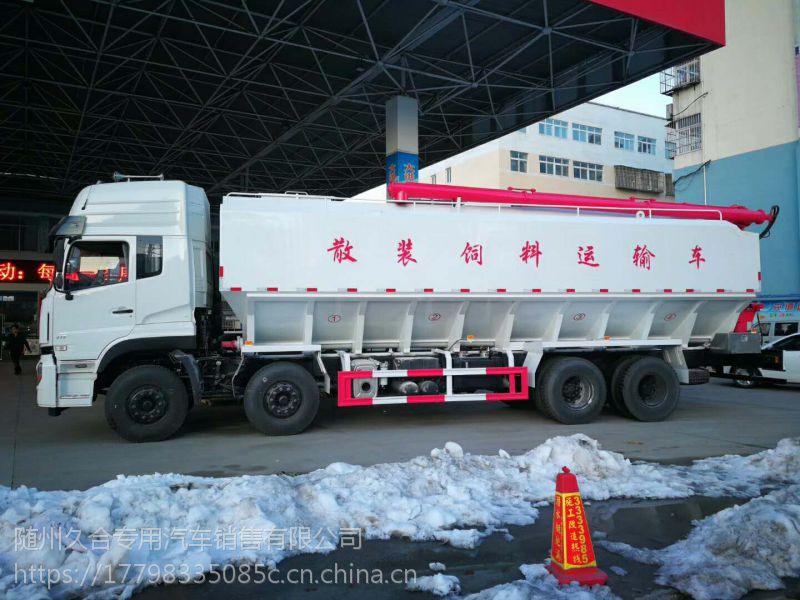 厂家直销东风天龙30方散装饲料车 物料运输车专用