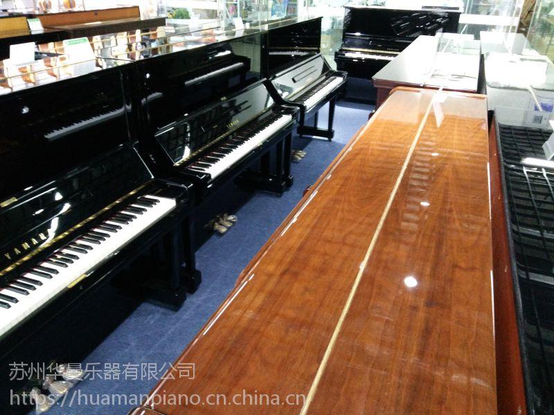 苏州精品 二手钢琴多少钱?租赁零售 原装进口YAMAHA雅马哈KAWAI卡哇伊十大钢琴领导