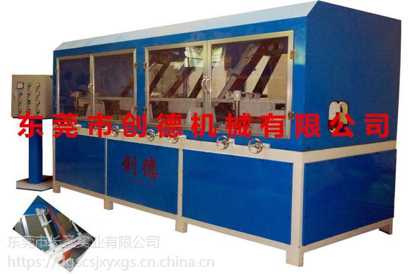 供应多功能砂带抛光机/打磨抛光机设备