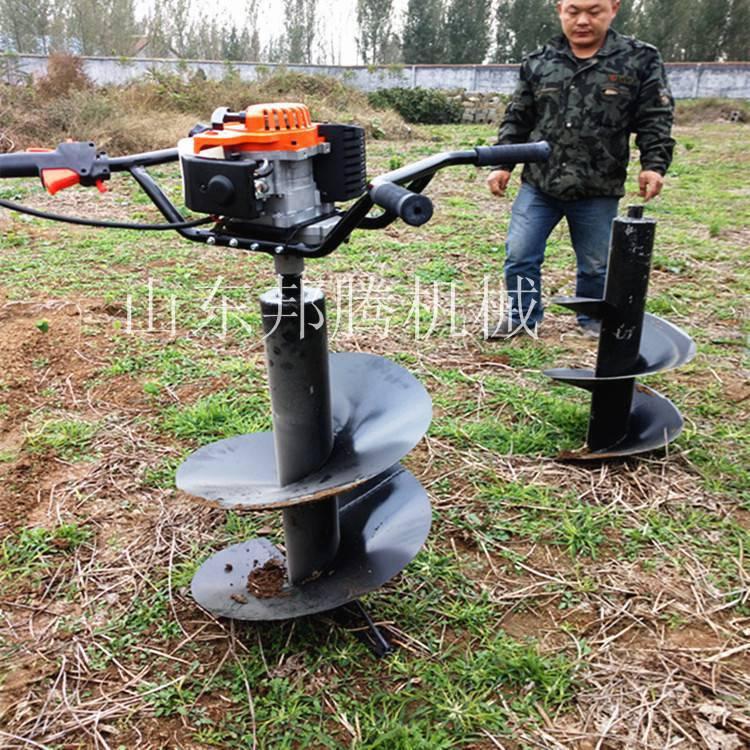 优质汽油植树挖坑机 山东邦腾多用途打孔机 荒山植树挖坑机
