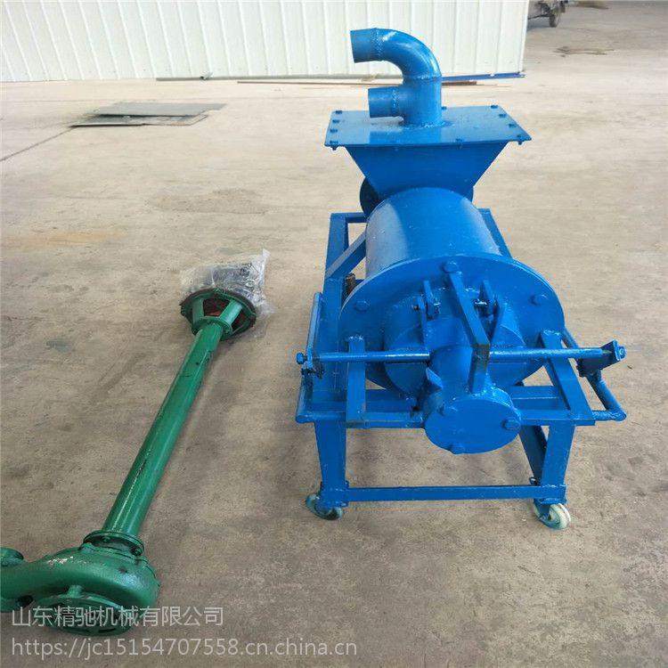 直批价格的固液分离机 简单好操作的干湿分离机