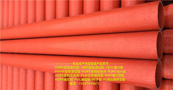 广西电力管施工