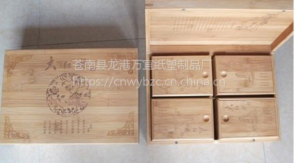 平阳铁皮石斛木盒厂家,平阳木盒包装厂,铁皮石斛木盒厂家