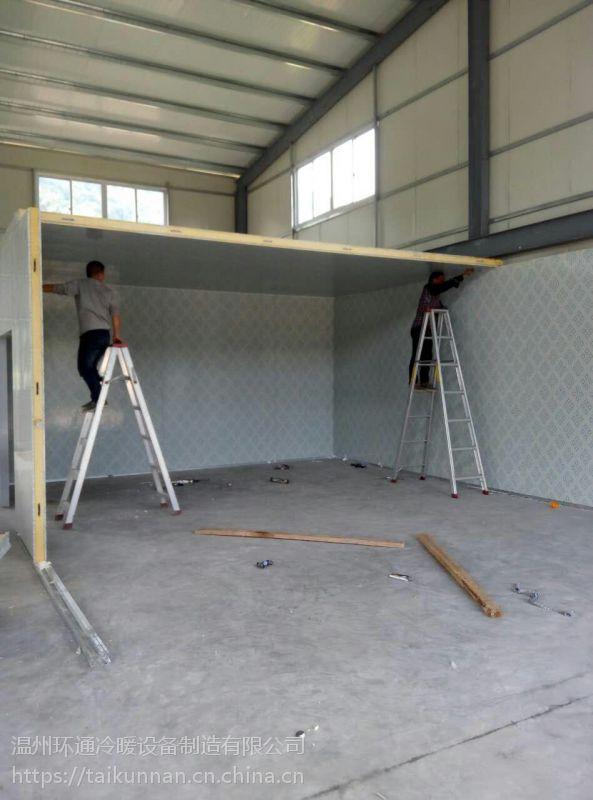 冷库安装 温州环通冷库安装厂家 冷库节能好管家