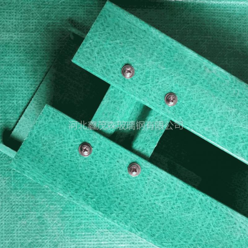 鑫茂森梯式玻璃钢电缆桥架 玻璃钢雨水槽