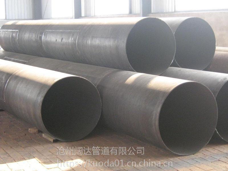 碳钢大口径螺旋钢管 库存量大发货及时